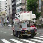 【東京電力】応急作業車 緊急走行