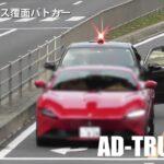黄色線で車線変更しちゃぅたフェラーリ!覆面パトカー赤上げ緊急走行…所轄パトカーも狙ってたか?