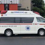 緊急走行!リモートサイレンで緊走する茨城西南広域消防本部救急隊(三和分署)
