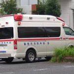 富里市消防本部救急車緊急走行