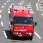 消防車緊急走行【188】堺市消防局・北消防署 災害対応多目的車【Japanese fire enjine】