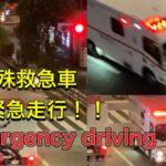 救急車 特殊救急車 本日2回 大忙し!!国内に、、、急増する搬送者 東京消防庁