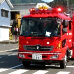 建物火災 特命出動 広島市安佐北区白木町大字三田付近 2021年8月6日15時59分指令 Japanese Fire Engine