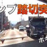 ドラレコ映像34 衝突事故・煽り運転まとめ(7月下旬)