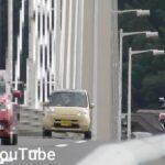 白バイ スピード違反の車両を検挙 美しいサイレンを響かせるCB1300P