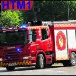 beredskab 4k falck ST.HT ABA ERHVERV brandbil i udrykning Feuerwehr auf Einsatzfahrt 緊急走行 消防車