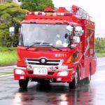 浦安市消防本部 モーターサイレン響かせながら火災現場に緊急走行で出場!