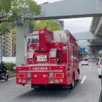 【緊急走行】広島市消防局安佐南消防署 救助工作車がモーターサイレンとマイクパフォーマンスを使用し、交差点に進入!!