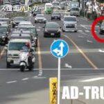 他車の違反はスルーしても黄色線で車線変更したプリウスは緊急走行で捕まえる交通機動隊の黒アス覆面パトカー