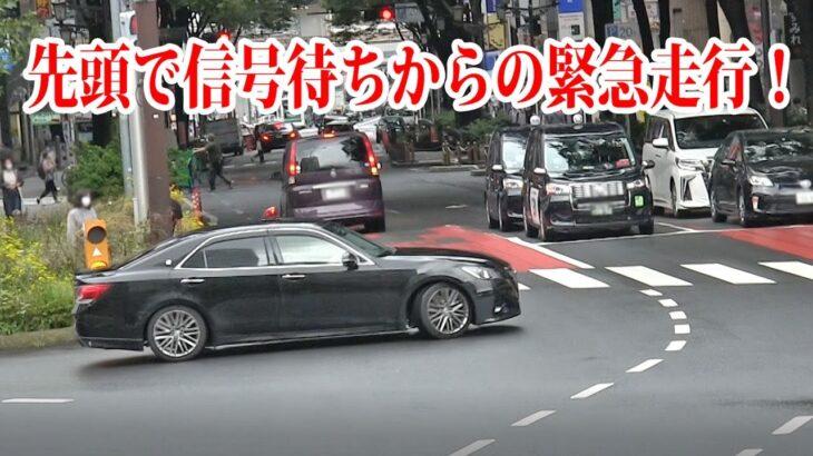 【覆面パトカーの取締】先頭で信号待ちからの緊急走行!1台目の取締を終え、2分足らずで目の前に違反車が現れた