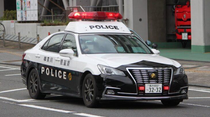 【緊急走行】交通事故発生!社外ホイールを装着した旭2号が緊急走行! 神奈川県警察 旭警察署 パトカー