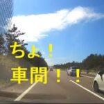 2021/09/20 のと里山海道 危険運転