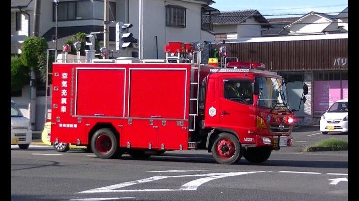 消防車緊急走行【212】堺市消防局 中・空気充填車【Japanese fire enjine】