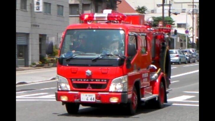 消防車緊急走行【215】堺市消防局 堺ポンプ(旧)【Japanese fire enjine】