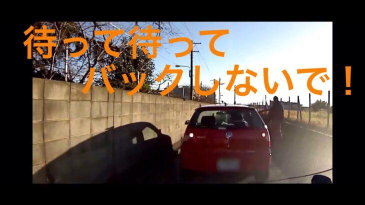【ドラレコ】煽り運転 ヒヤリハット 迷惑運転 総まとめ【ドライブレコーダー】28