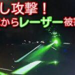 【ドラレコ】煽り運転・ヒヤリハット・事故総まとめ49【ドライブレコーダー】