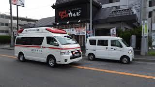 救急車、サイレンを鳴らして反対車線を緊急走行!!【4K】
