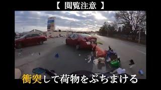 【ドラレコ】危険・煽り運転の事故動画まとめ #51  Japanese Traffic Accident Collection #51