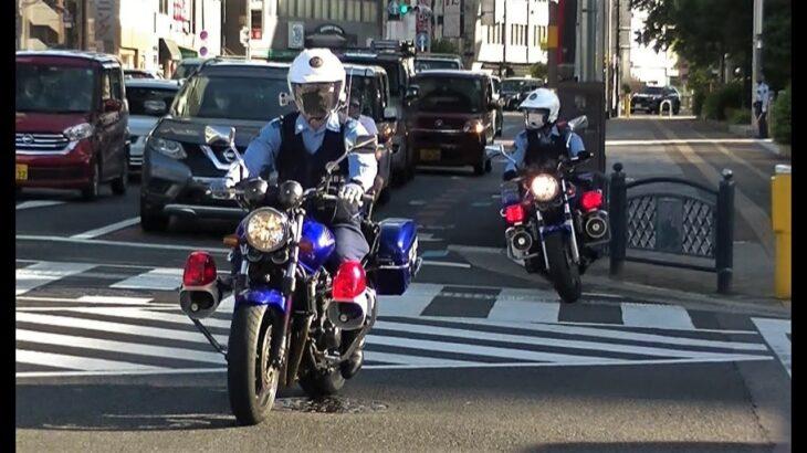 パトカー緊急走行【69】大阪府警 青バイ緊急走行【Japanese Police car】