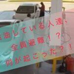 【煽り運転・ドライブレコーダー・防犯カメラ】危険7選!
