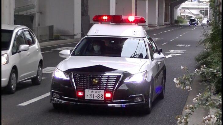 パトカー緊急走行【75】大阪府警 堺警察署2号【Japanese Police car】