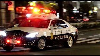 【緊急走行】至急至急、警視庁から各局!パトカー緊急走行8連発!!【警視庁】《POLICE RESPONSE》