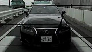 【浦和西警察署】レクサス野郎の煽り運転 ⇒ d'Action360s(DC5000)