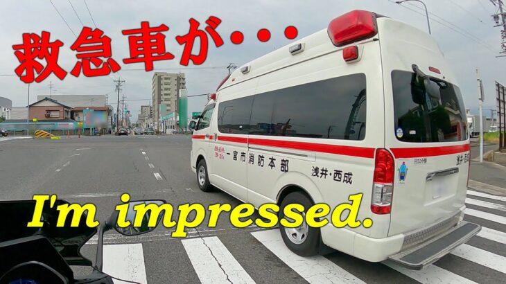 【💥迫る救急車‼️】🌈最高に素晴らしく感動する瞬間☺️ An emergency ambulance🚨
