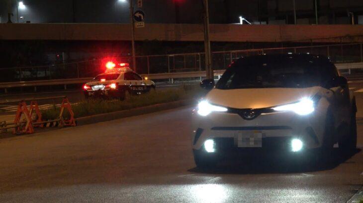 奇妙な動きを見せたC-HRの運転手がパトカーに捕まる勿体ない瞬間!警察官の間違いで新車種誕生!?
