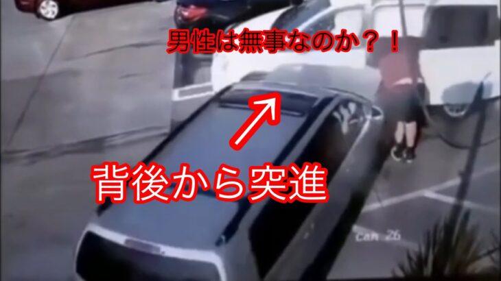 【DQN煽り運転】ドライブレコーダー9選!!危険な運転はしないで!!
