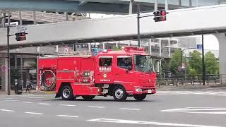 【緊急走行】東京消防庁の緊急走行ラッシュ/Japanese emergency vehicle