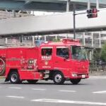 【緊急走行】東京消防庁の緊急走行ラッシュ まとめ/Japanese emergency vehicle