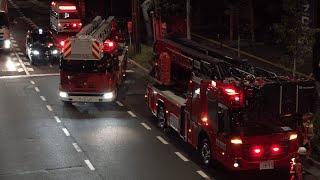 新旧はしご車(月島Lメルセデスベンツエコニック・銀座Lマギルス)が揃うと凄い迫力!!高層ビルからの通報に警察・消防車両大集結!!しかし消防無線を聞いてたら…