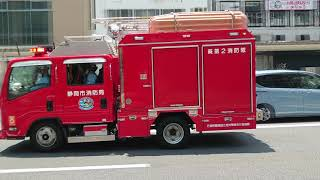 緊急自動車(PC、消防)緊急走行