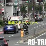 施設手前でUターンしたら入れなかった…渋谷区に設けた「酸素ステーション」へ緊急搬送する救急車!間違えても緊急走行すれば挽回できる