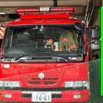 【更新相次ぐ】UDトラックス製 コンドル 化学車 消防車 東京消防庁 緊急走行
