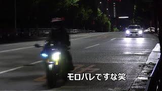 速そうなバイクを速度計測するもモロバレな覆面パトカー&少し泳がせてからのロックオンで足立ナンバーのプリウスに乗った厳つい外国人運転手を仕留めるマークX