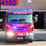 nordjyllands beredskab ÅLBORG ABA KONTORHUS brandbil i udrykning Feuerwehr auf Einsatzfahrt 緊急走行 消防車