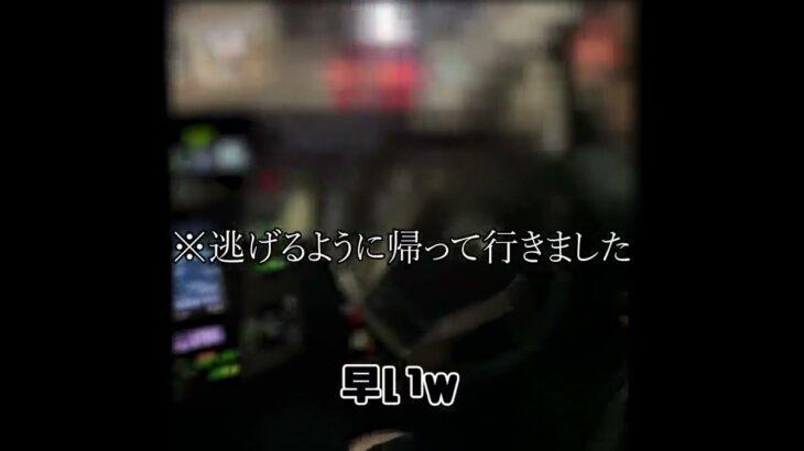 朝倉未来が煽り運転の雑魚チンピラを覇気で秒殺する。