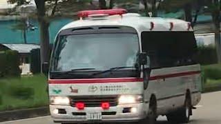 県立中央病院のドクターカー。緊急走行