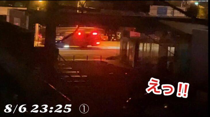 深夜の【緊急走行】消防車!大ちゃんと見てその後…。