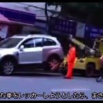 海外の煽り運転の対処法がすごかった(編集版)
