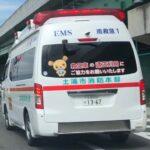 緊急走行!緊走する土浦市消防本部救急隊(南救急1)