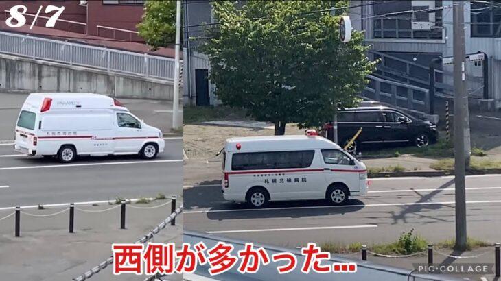 【緊急走行】救急車!今日は裏道が多いなぁ…。