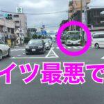 このバスの運転どう思いますか?【危険運転煽り運転事故撲滅委員会】客が乗っていようが他車が邪魔をしてきたらぶつかれというのがバス会社の指導のようです