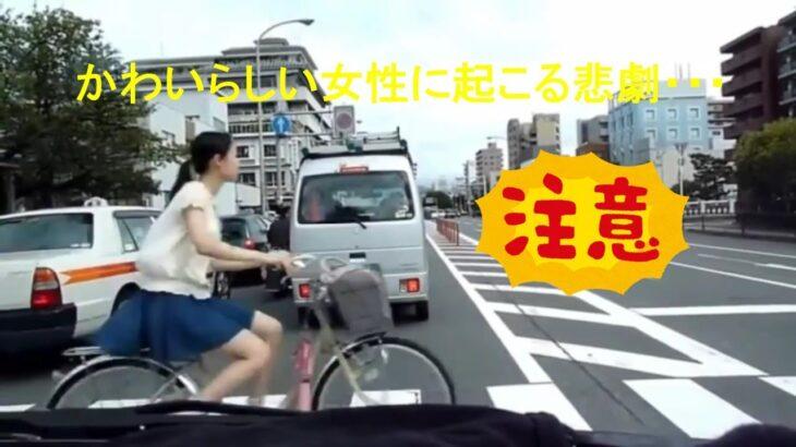 【ドラレコ普及】日本の交通事故・あおり運転・危ない運転④
