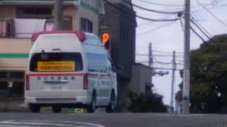 市川市消防局救急車緊急走行