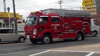 松戸市消防局水槽車緊急走行