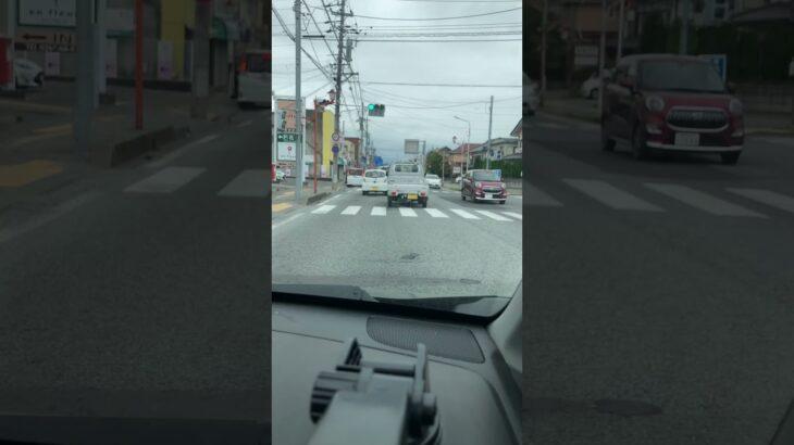 長野県○〆市危険煽り運転!○〆市に住むのはやめた方が良さそうです!毎日が危険で溢れています♪私も近くに引っ越す予定です♫