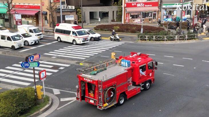 [事案] 救急車と消防車の同時緊急走行!火事なのか?